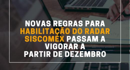 (Português do Brasil) Nova regra para habilitação radar passa a vigorar a partir de dezembro